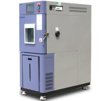 Buy cheap Nitrogen Welding Refrigeration Tech Temperature And Humidity Chamber For PBC Testing from wholesalers