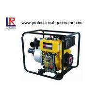 Buy cheap Air cooled Diesel Water Pump 2 inch hand operated with output 4HP / 5.5KW product