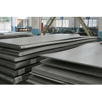 Buy cheap Inconel 625 / UNS N06625 Nickel Alloy Plate / Nickel Alloy Round Plate from wholesalers