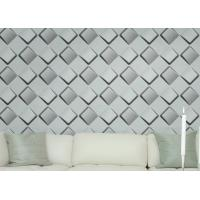 Buy cheap Personalized Home Decor Wallpapers Eco Friendly 3D Wall Decor Panels with Natural Plant Fiber product