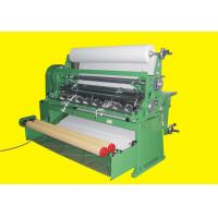 Buy cheap ST-272 THREE-DIMENSIONAL PLEATING MACHINE from wholesalers