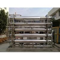 Buy cheap ISO Standard Commercial Reverse Osmosis System With Reverse Osmosis Water Filter from wholesalers
