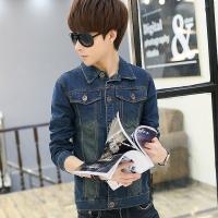 Buy cheap Stretch Skinny Vintage Butt Lift Mens Denim Jackets With Leather Sleeves from wholesalers