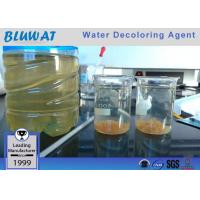 Buy cheap Water Treatment Color Removal Chemical In Ink & Paper Making Mills from wholesalers