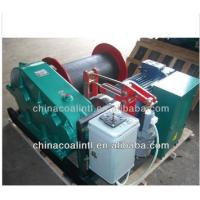 Buy cheap 0.5t,1t,2t,3t,4t,5t,6t,8t,10t,16t,20t,25t,32t,50t hoist from wholesalers