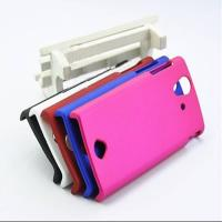 Buy cheap cellphone case for SONY Ericsson Xperia ray ST18i from wholesalers