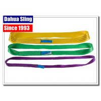 Buy cheap Single Layer Endless Lifting Slings For Loading Goods Wear Resistance from wholesalers