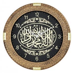 Buy cheap Azan clock,prayer watch ,watch prayer.quran watch ,islamic watch product