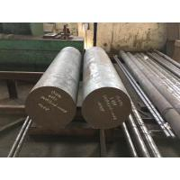 Buy cheap Hot Forged Stainless Steel Bar 630 17-4PH 1.4542 Precipitation Hardening Round Bars from wholesalers