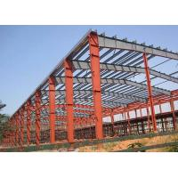 Buy cheap H / I Section Steel Structure Warehouse Flexible With Q235B And Q345B Material from wholesalers