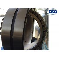 Buy cheap Japan original NTN NSK KOYO self-aligning roller bearing 24138 CC/W33190*320*128 from wholesalers