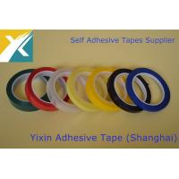 Buy cheap Polyester film tape automotive wire wrap tape polyester tape with acrylic adhesive high temperature insulation tape from wholesalers