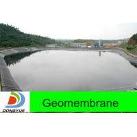 Buy cheap geomembrane hdpe 1.5mm from wholesalers