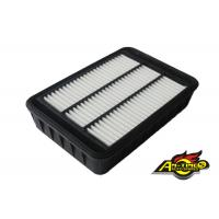 Buy cheap Auto Air Cleaner Element 1500A023 Air filter For Mitsubishi Lancer Outlander Peugeot 4007 4008 Citroen C4 product