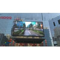Buy cheap IP 68 outdoor front &rear service P6.67 led rental display,ARISELED.COM,Arise Technology product