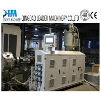 Buy cheap plastic extruder single screw extruder from wholesalers