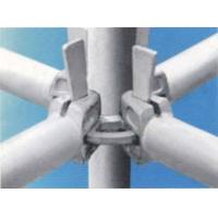 Buy cheap Round Plate Scaffolding from wholesalers