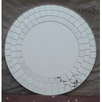 Buy cheap Decorative Mirror Small Squares lovella 65cm diameter beveled edge Glass wall Mirrors from wholesalers