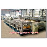 Buy cheap Corrugated Metral and Normal Aluminum Roofing Sheets Corrugator Machine from wholesalers