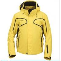 Buy cheap Quick-drying outdoor high visibility ski jacket from wholesalers