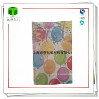 Buy cheap Custom Size Garbage Paper Bag、Waste Paper Bag from wholesalers