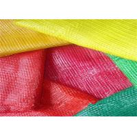 China Recyclable Pp Woven Plastic Mesh Bags Date Packaging For Onion Garlic Potato on sale