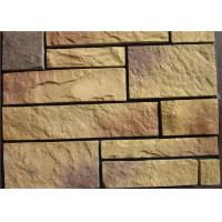 Buy cheap Light Texture Colorful Faux Artificial Wall Stone With Rich Original Flavor from Wholesalers