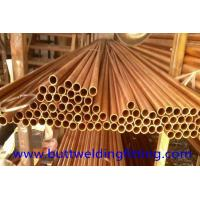 Buy cheap CuNi90/10 Copper Nickel Tube / Straight Copper pipe CuNi Alloy 90/10 6 - 12m Length from wholesalers