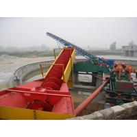 China Low Noise Single Spiral Sand Washing Machine Screw Type Fine Material Washer on sale