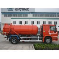 8 - 12CBM Sewage Suction Truck With Vacuum Pump 6 Wheels 266HP Engine