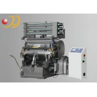 Buy cheap Electronic Semi Automatic Paper Cutting Machine For Big Area Hot Stamping from wholesalers