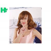 Buy cheap Private Label Heat Resistant Synthetic Hair Wigs With Customization from wholesalers