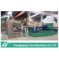 Buy cheap High Efficiency Waste Plastic Recycling Pelletizing Machine For PP PE PVC ABS EPS from wholesalers