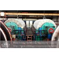 Buy cheap Iron Ore Vacuum Disc Filter High Speed for Mineral Dewatering from wholesalers