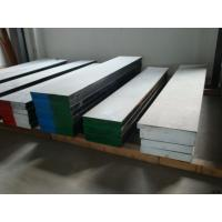 Buy cheap Food Grade 304 316L Peeled Stainless Steel Flat Bar for Ruler , Lock Panel from wholesalers