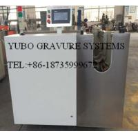 Buy cheap New design Nickel plating tank for gravure cylinder plate-making from wholesalers