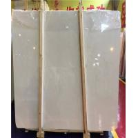 Buy cheap Seamless Natural Split Granite Marble Stone / Natural Stone Marble Tile from wholesalers