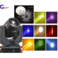 Buy cheap China PRO DMX 16CHs Stage Moving Head Light 5R/7R 230W Beam Disco Lighting from wholesalers