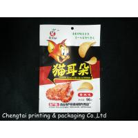 Buy cheap Biodegradable Printed Pet Food Packaging Pre Open And Airtight from wholesalers