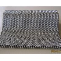 Buy cheap Durable Wire Mesh Plate Conveyor Belt Alkali Resistant Lightweight ISO9001 from wholesalers