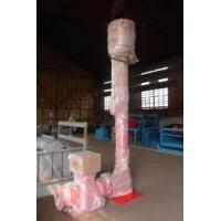 Buy cheap Light weight High standard material YPD flare igniter in solids control system from wholesalers