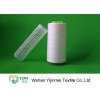 Buy cheap 100% Bright Spun Sewing Polyester Thread Sample Baby Cone 50/2 from wholesalers