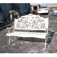 Buy cheap Rattan White Cast Iron Table And Chairs / Antique Metal Outdoor Armchair from wholesalers