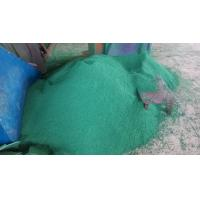 Buy cheap EPDM rubber granules for infilling turf and tracks from wholesalers