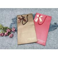 Buy cheap Printed Take Away Personalized Paper Wine Bottle Gift Bags Customized Size from wholesalers