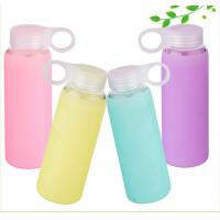 Buy cheap 280ml New Products Colorful High Boroslicate Glass Bottle Drinking Cup Travel Mug from wholesalers