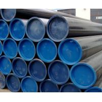 Buy cheap Seamless Pipe/Seamless Pipes/Carbon Seamless Pipe from wholesalers