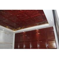 Buy cheap Eco-Friendly Wooden Ceiling Wallpaper / Modern 3D Wall Coverings with Nanocompos from wholesalers