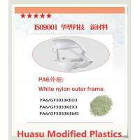Buy cheap Modified PA6 GF30 White Nylon for Office Chair Outer Frame/ PA6 for Plastic Injection from wholesalers