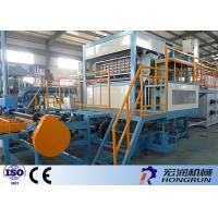 Buy cheap Environmental Egg Tray Making Machine / Egg Tray Production Line 200 - 400 KW from wholesalers